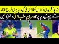 shahid afridi boled by shaheen afridi   karachi kings vs lahore qalandars super over mp3