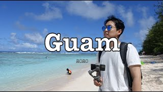[괌] 1. 아기옷 사러가는 괌여행 Guam