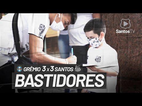 GRÊMIO 3 X 3 SANTOS | BASTIDORES | BRASILEIRÃO (04/02/21)