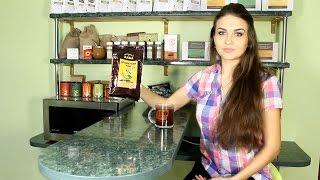 Смажена ароматизована кава  в зернах Шоколад / Жареный ароматизированный кофе в зернах Шоколад