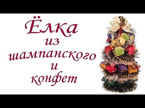 поделки из конфет на новый год своими руками фото
