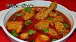 Chicken Shorba Recipe/Chicken Masala/Recipe