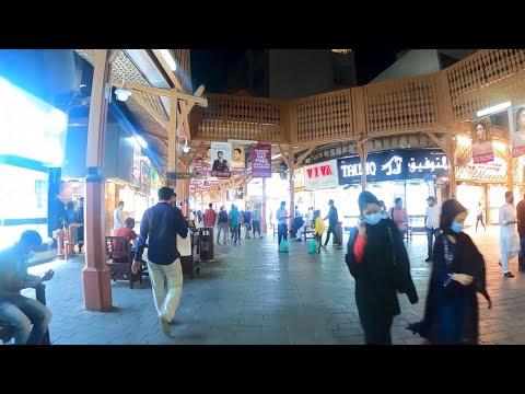 Virtual Street Night Walking Tour from Naif Deira to Dubai Gold Souq