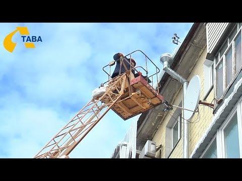 Телеканал Лтава: Із дахів у Полтаві падають сніг та бурульки