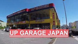 Up Garage Tokyo Japan