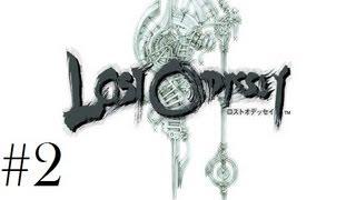 Lost Odyssey [HD]  Walkthrough Part 2