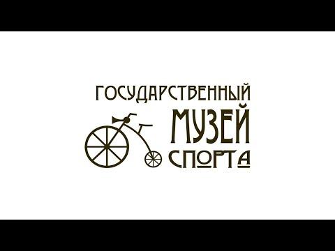 Начальник отдела экспозиционной и выставочной деятельности Наталья Светлакова