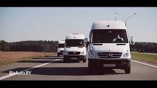 Аренда микроавтобуса, автобуса, авто с водителем в Минске. +375291778822(, 2016-08-10T14:37:06.000Z)