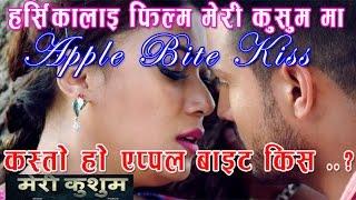 Apple Bite Kiss in Nepali  Movie 'Meri Kusum' / Harshika Shrestha /मज्जाको गफ