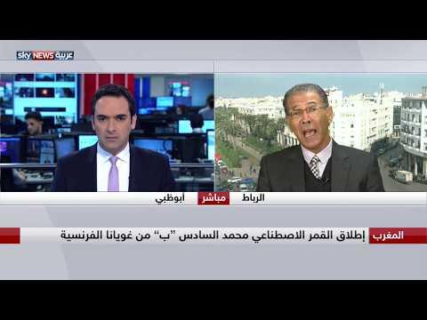 الموسوي العجلاوي: القمران الاصطناعيان سيراقبان التحولات المناخية والأمن القومي للمغرب  - نشر قبل 1 ساعة