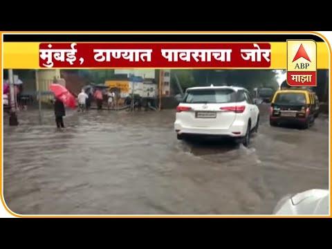 Maharashtra | rainfall update | ABP Majha