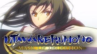 Utawarerumono: Mask of Deception - Trouble is Brewing Trailer