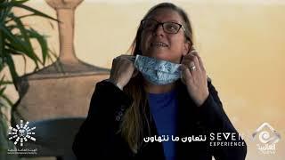 زيارة القنصل الأمريكي في الظهران لفعالية #اوايسس_الرياض