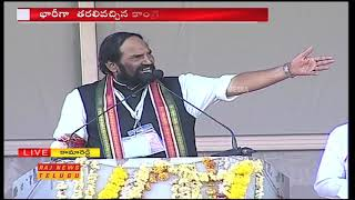 Uttam Kumar Reddy Speech at Kamareddy Bahiranga Sabha || Rahul Gandhi Telangana Tour || Raj News