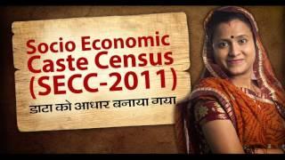 One year Success story of Pradhan Mantri Ujjwala Yojana
