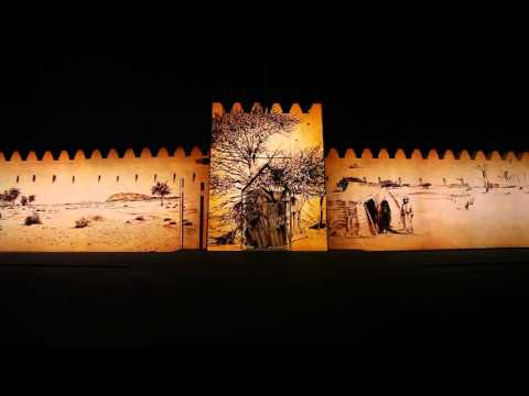 PROJECTION MAPPING UAE