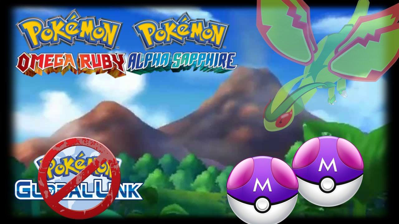 Please receive the previous present via pokemon link