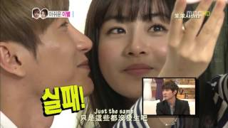 [FMV]TEUKSORA|특소라| LEETEUK SS6 LOST STAR| 930 4th Anniversary