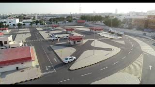 شركة مدارس دلة لتعليم قيادة السيارات مدرج الاختبار Youtube