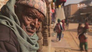 Жизнь среди руин и хаоса. Непал. Мир наизнанку - 3 серия, 8 сезон