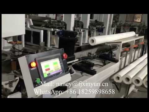 Automatic small toilet tissue paper band saw cutting machine connecting multi rolls packing
