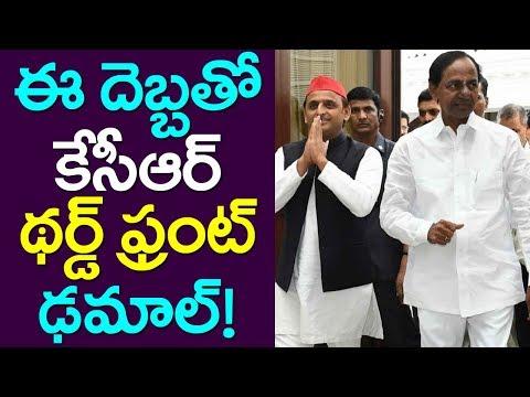 CM KCR Third Front Fizzle Out   Telangana   Take One Media   Karnataka Election   Congress  BJP  JDS