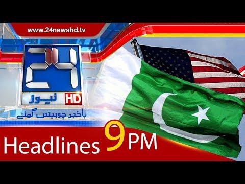 News Headlines | 9:00 PM | 15 January 2018 | 24 News HD