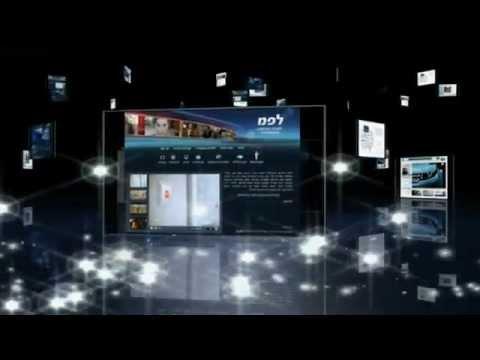 סרט תדמית, סרטי, הדמיות תלת מימד, בניית אתרים, מיתוג עסקי: Web3D