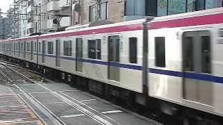 [警笛あり]京王5000系 臨時京王ライナー 東府中駅通過