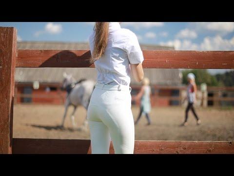 Avanti Horse - Одежда для Наездниц