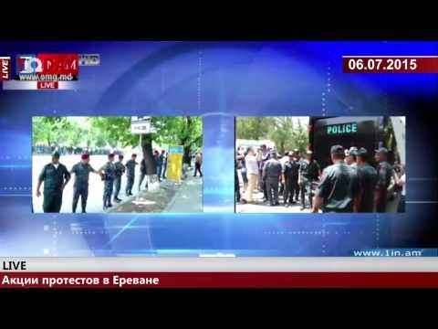 "LIVE Полиция Еревана разогнала протестующих с проспекта Баграмяна 06.07.2015 ""Omega Today"" Moldova"