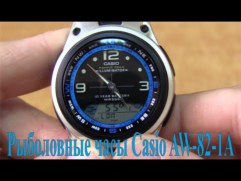 Рыболовные наручные часы Casio AW-82-1A Обзор