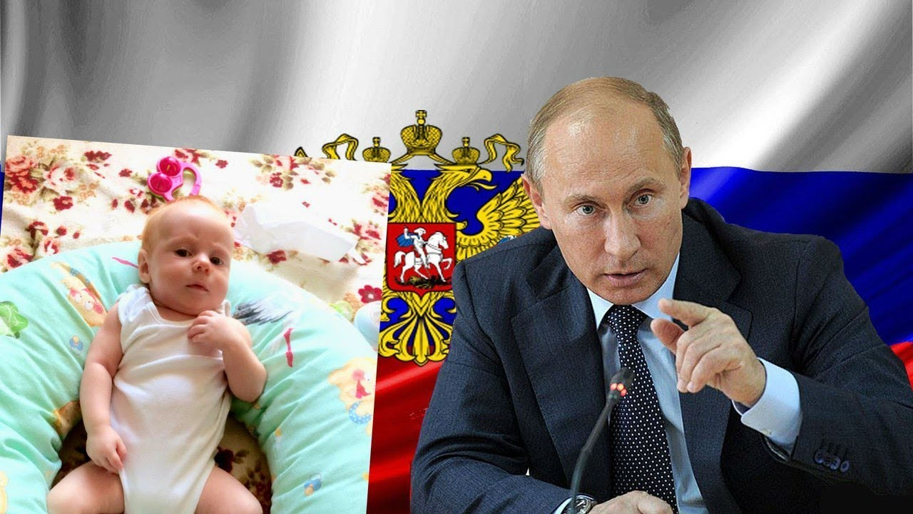 Он предложил ввести выплаты за рождение первого ребенка сегодняшние дети - завтрашняя россия.
