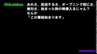 キングを前に、BUSAIKU卒業宣言? キスマイRadioより抜粋。