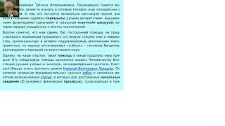 """Конференция """"Новая наука Николая Левашова - 34"""" (28.01.2018) Д.Байда"""