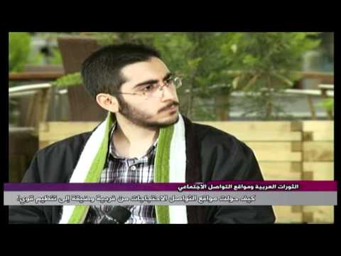 The Voice of Youth/Istanbul Aydın University 'Social Media and Arab World'