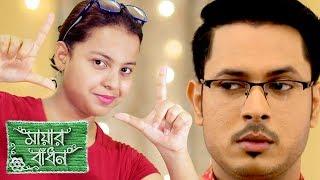 Basundhara Jante Parbe Ki Riddhi R Gunjar Somporko? | Mayar Badhon | Star Jalsha | Chirkut Infinity