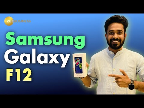 Samsung Galaxy F12: Unboxing and First Impressions