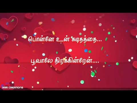 Kadhal Kaditham Song In Jodi Best Tamil Whatsapp Status 💓