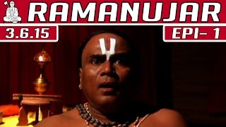 Ramanujar | New Tamil Serial | Episode 1 | 03.06.2015