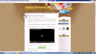 Где заработать голоса вк реально ؟ Обзор на Vkway,лучший сайт по заработку голосов !!!!!!!!!