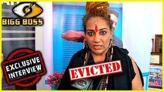 Shivani Duraga Eviction Bigg Boss Season 11 - Exclusive Interview