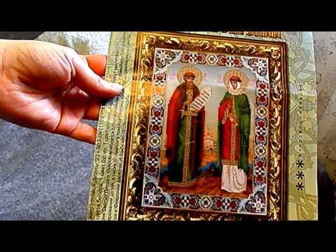 Икона святых Петра и Февронии.
