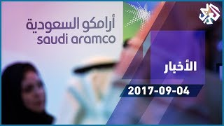 التلفزيون العربي│السعودية تتجه نحو خصخصة كافة القطاعات والمؤسسات الحيوية