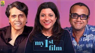 My First Film Promo | Zoya Akhtar, Nagesh Kukunoor & Dibakar Banerjee | Film Companion