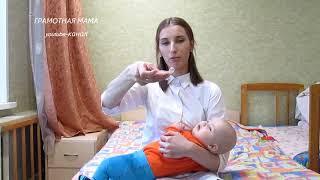 Как правильно прикладывать ребенка к груди. Правильный захват.  Грудное вскармливание
