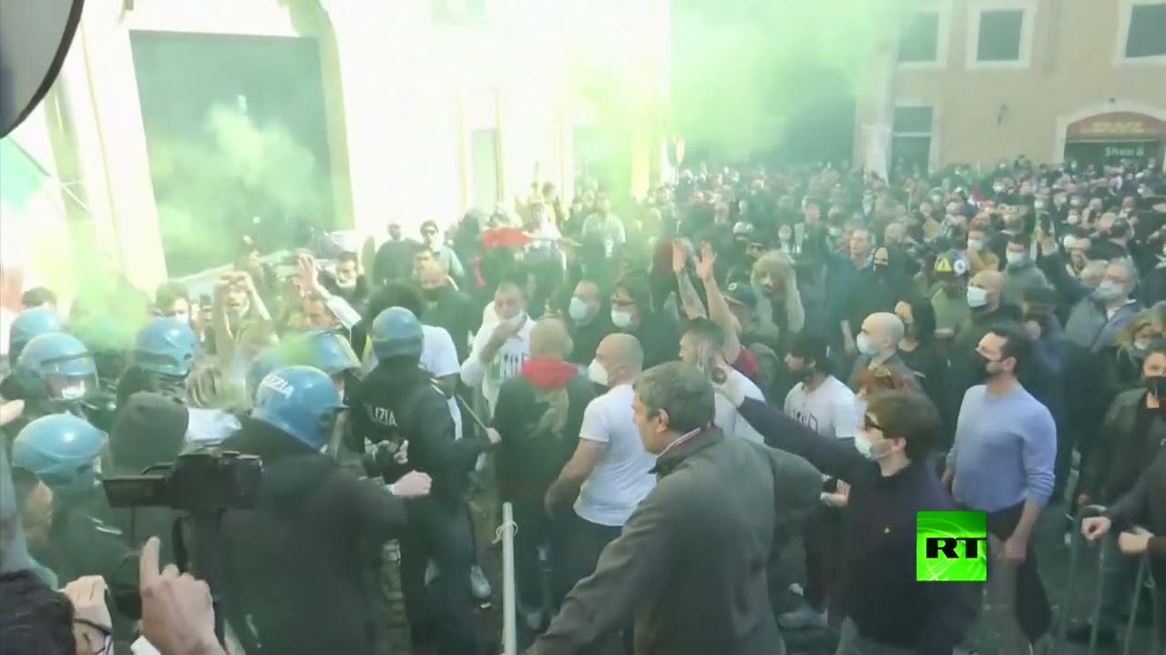 روما.. اشتباكات مع الشرطة احتجاجا على الإغلاق  - 00:57-2021 / 4 / 7