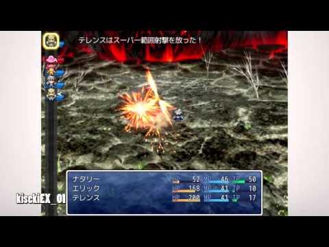 RPGM2 Tactical Battle System (TBS) | Doovi
