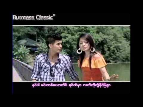 Myanmar love song karaoke collection