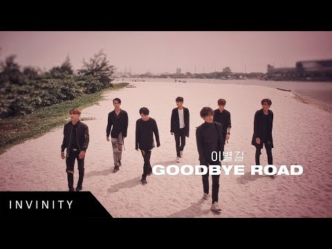 iKON - '이별길(GOODBYE ROAD)' MV COVER BY TRICKSTER (INVASION)